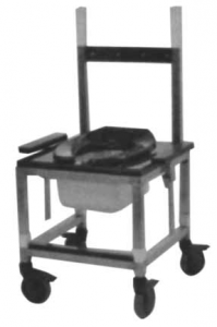 Shower Commode Chair - C-SS-1200
